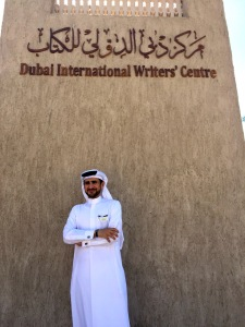 Dubai Writers centre